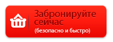бронирование билетов Мачу-Пикчу